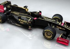 F1: Renault поменяла название и цвета