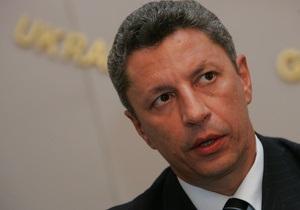 Бойко подтвердил получение Нафтогазом $1,7 млрд от RosUkrEnergo