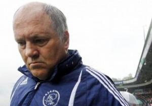 Аякс остался без главного тренера