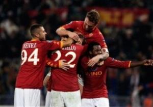Серия А: Ювентус выходит на третье место