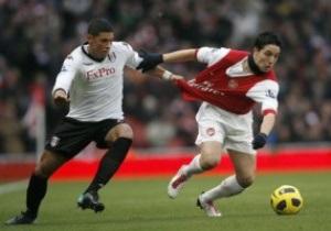АПЛ: Арсенал вырывает победу у Фулхэма и выходит на первое место
