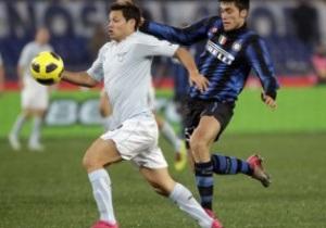 Серия А: Лацио сокрушает Интер и догоняет Милан