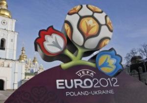 В 2011 году Украина потратит 61,5 миллиардов гривен на подготовку к Евро-2012