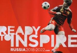 В России состоится футбольный матч продолжительностью более суток