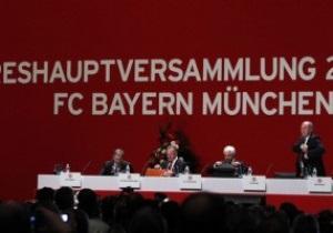 В плюсах. Бавария обнародовала свой финансовый отчет