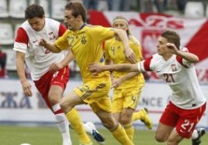 Сборная Украины сыграет с Германией при одном условии
