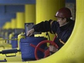 Газпром готов снизить цены для европейских потребителей