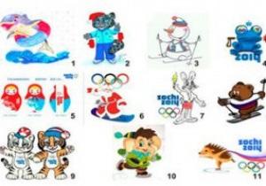 Россияне хотят видеть медвежонка талисманом Олимпиады-2014