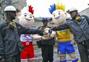 Талисманы Евро-2012 посетили шахту