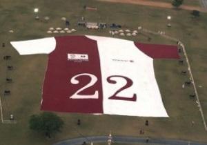 Катар поборется за ЧМ-2022 с помощью самой большой в мире футболки
