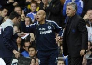 Уволенный из клуба помощник Карло Анчелотти подаст в суд на Челси