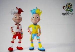 Имена талисманов Евро-2012 станут известны 4 декабря