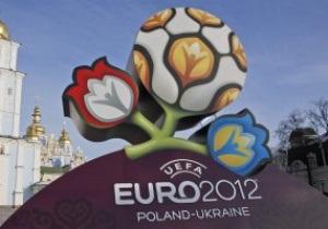 Подготовка к Евро-2012. В Украине уже выявлено 65 преступлений