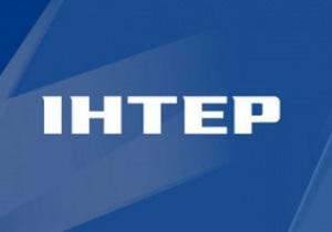 Матч Швейцария - Украина покажет Интер