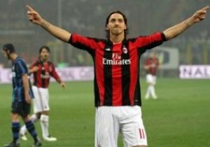 Ибрагимович приносит Милану победу в дерби