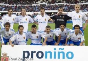 Дело Матузалема: FIFA ставит ультиматум Сарагосе