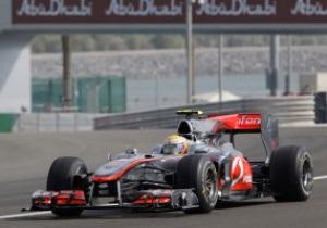 Гран-при Абу-Даби: Хэмилтон выиграл вторую практику