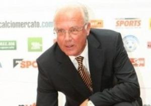 Беккенбауэр отказывается от места в исполкоме FIFA