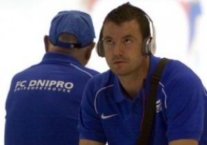 Ян Лаштувка расказал, как спас Днепр от вылета из Кубка
