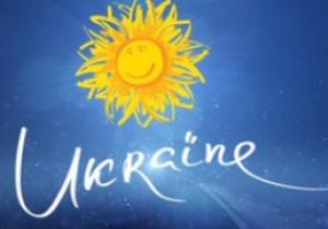Лицо страны. Украина презентовала свой логотип к Евро-2012