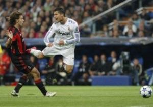 Милан и Реал играют в боевую ничью