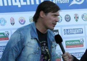 Близнюк ушел с поста главного тренера Ильичевца