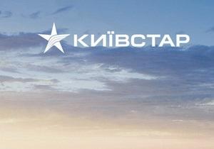 Интернет, связь и кабельное ТВ: Киевстар намерен уже через три года стать мультисервисным оператором