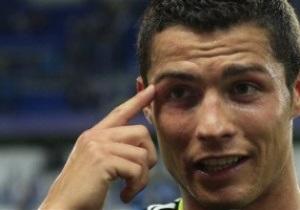 Криштиано Роналдо подвергся лазерной атаке
