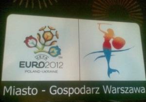 Евро-2012: Польские города-организаторы представили свои лого