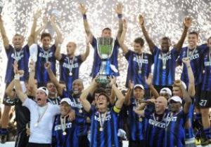 Суперкубок Италии перекочевал в Китай