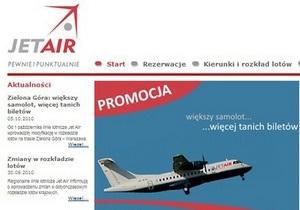 Польская авиакомпания открыла рейс Лодзь-Винница