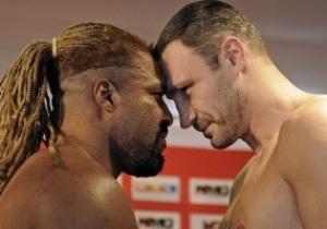 Фотогалерея: 233 килограмма на двоих. Кличко и Бриггс взяли вес