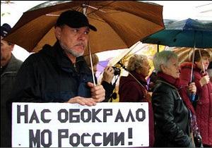 У Севастополі голодують через борги Росії
