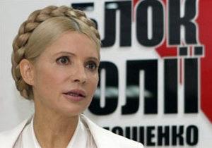 Українська служба Бі-бі-сі: Аудит Тимошенко із цифрами, але без імен
