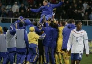 Украинская молодежка будет несеянной в Дании
