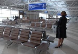 К Евро-2012 в украинских аэропортах создадут буферные зоны для болельщиков