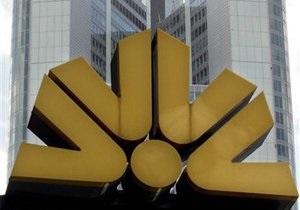 Украинская дочка одного из крупнейших немецких банков увеличит уставный капитал до 5,9 млрд грн