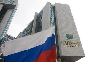 Россия намерена увеличить долю на банковском рынке Украины