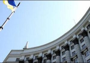Уряд поменшав на двох віце-прем'єрів
