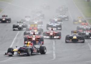 Завтра будет подписан контракт на проведение Гран-при Формулы-1 в России