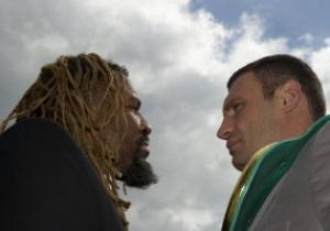 Букмекеры считают Кличко явным фаворитом в бою с Бриггсом