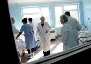 Потерпілих у Марганці лікують у Дніпропетровську