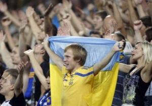 Матч Україна - Голландія пройде при заповнених трибунах
