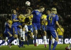 Україна - Бразилія. Розбір польотів