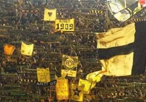 Дортмундська Борусія визнана найбільш відвідуваним футбольним клубом Європи