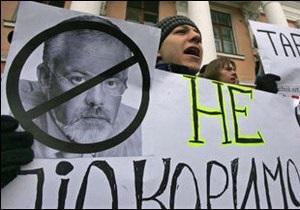 Студенти в Україні планують протести