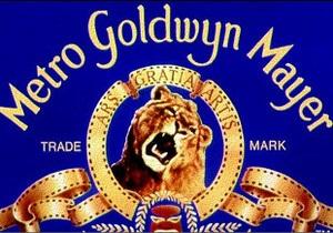 Кіностудія MGM хоче стати банкрутом