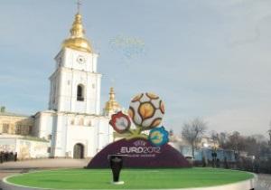 Украинские школьники будут изучать спецкурс Мы хозяева Евро-2012