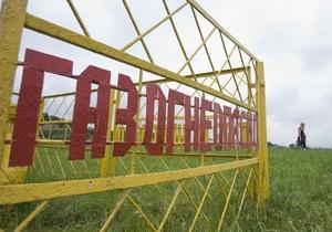 СМИ: Нафтогаз может использовать аванс Газпрома за транзит, чтобы расплатиться с RosUkrEnergo