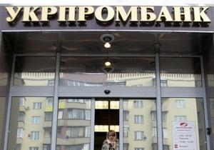 Дело с заправками Укрпромбанка: Суд обязал компанию группы Приват вернуть 227 млн грн